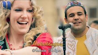Adham Soliyev - Muhabbatjon | Адхам Солиев - Мухаббатжон