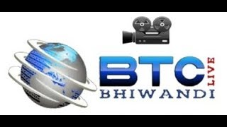 II JAY HANUMAN TROPHY GOVE 2020 FINAL DAY  LIVE BY BTC II