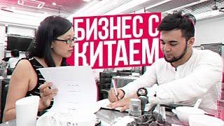 видео Подписываем туристический договор. Полезные советы