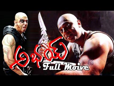 Abhay Telugu Full Length Movie || Kamal Haasan, Raveena Tandon & Manisha Koirala