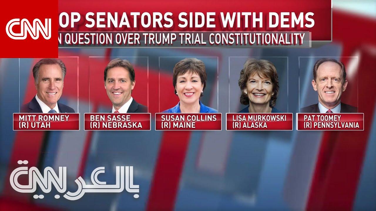 بعد اجتماع مجلس الشيوخ.. ما الذي يخبئه تصويتهم فيما يتعلق بمحاكمة ترامب؟  - نشر قبل 4 ساعة