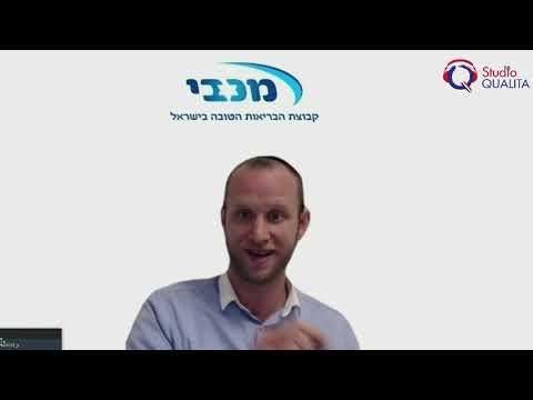 Tout savoir sur le déroulé de la vaccination en Israël