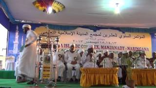 AL Madeena Islamic Complex Manjanady 20 Ne Varshika Maha Sammelana 2013     13,14,15  Part 003 }