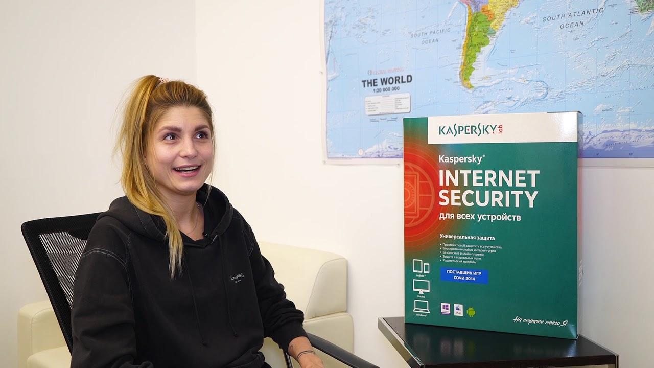 Отзыв о сотрудничестве с Первым Агентством по рекрутингу респондентов ADS от Лаборатории Касперского