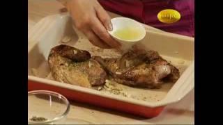 دجاج مشوى بالثوم و الزعتر