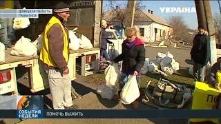Гуманитарній штаб Рината Ахметова помогает жителям в прифронтовой зоне