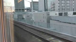 N700系新幹線 G20編成 のぞみ204号 東京行き 名古屋 (発車) ~ 豊橋 (通過)