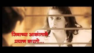 Duniyadari Marathi Movie Best dialogue for WhatsApp status