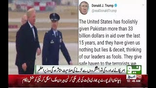 US will have to fight terrorism alone: PM Abbasi