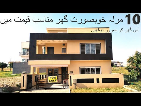 Bahria Town Rawalpindi Phase 8 F1 Block House for Sale | 10marla ID: 1214 from YouTube · Duration:  5 minutes 15 seconds