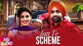 Jatt Te Scheme|Audio Song|Jaskaran Grewal,Deepak Dhillon|Ginni Kapoor|Latest Punjabi Song 2017