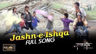 Gambar cover Jashn-e-Ishqa - Full Song - Gunday Movie
