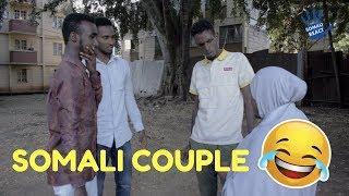 Somali Couple