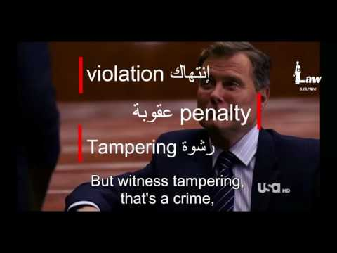 legal terms - 9 ( suits season 1 )