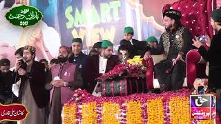 Allah hoo Allah|| Muhammad kashan Madni|| Baran e rehmat 2017|| Must watch And share