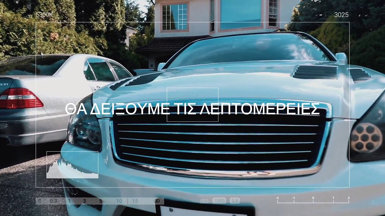 OLYMPUS MEDIA PRODUCTIONS | Car Video Services
