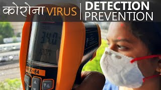 How Coronavirus COVID-19 Detection & Prevention Works | Coronavirus Test Kits