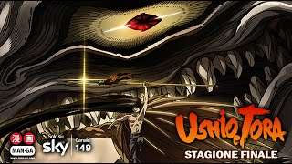 Ushio & Tora - Stagione Finale - 1^TV