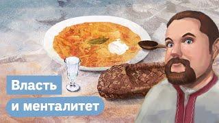 """Ежи Сармат смотрит """"Почему менталитета не существует"""" (Максим Кац)"""