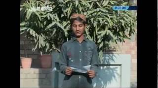 Ay Shahe Makki-o-Madani اے شاہ مکی و مدنی سیدالوریٰ