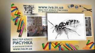 Мастер-класс рисунка для взрослых и детей в Днепропетровской изостудии