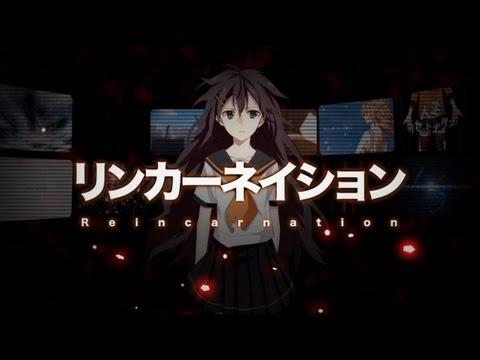 【HD】 リンカーネイション 【GUMI・鏡音リン】- KEMU VOXX