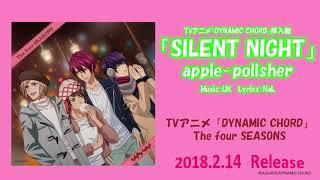 apple-polisher - SILENT NIGHT