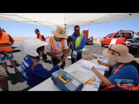 """Carrera Solar Atacama - Tokai Solar Car Team """"Day 1"""""""