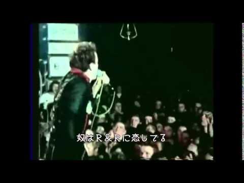 Janie Jones/The Clash(歌詞意...