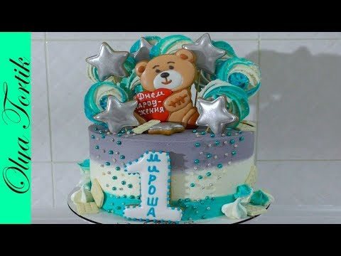 Торт на годик мальчику фото своими руками без мастики фото