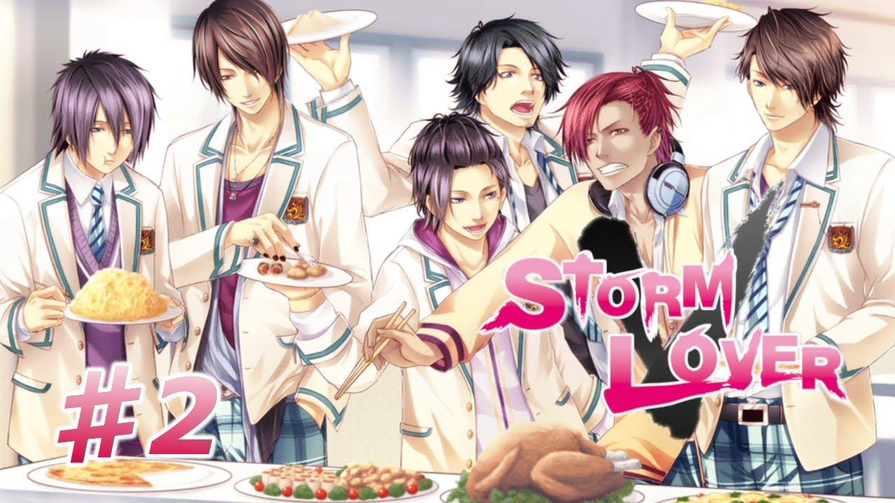 【一途?浮気?恋人の先には…】STORM LOVER V (ストームラバー)実況プレイ♯2【恋の嵐が巻き起こる!】