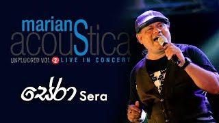 සේරා (Sera)  - MARIANS Acoustica Concert Thumbnail