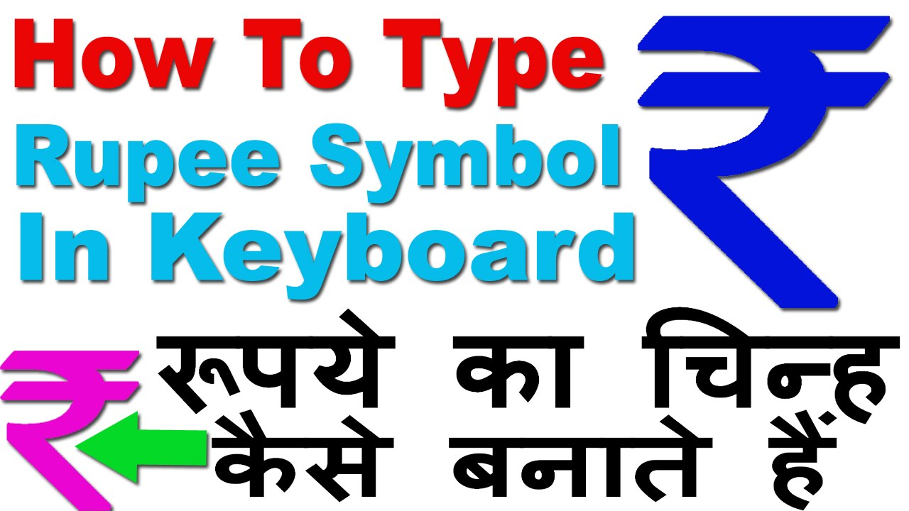 How To Type Rupee Symbol In Keyboard In Hindiurdu Indian Rupee