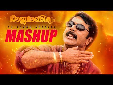 Rajamanikyam | Tribute Mashup | Megastar Mammootty  | Anwar Rasheed