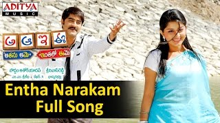 Entha Narakam Full Song II A Aa E Ee Movie II Srikanth, Meera Jasmine, Sada
