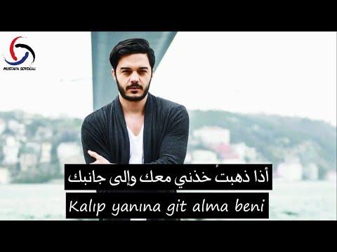 إلياس يالتشينتاش - الحب يختار مترجمة للعربية İlyas Yalçıntaş - Aşk Adam Seçiyor