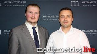Вопрос юристу с Алексеем Кузнецовым. Банкротство физлиц: чего нам ждать от законодателя?