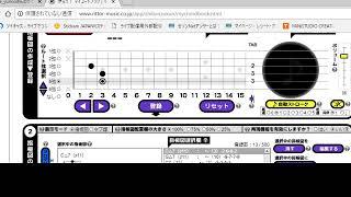 [ツイキャス] ㉕平行調と6度和音についての説明 (2018.08.22)