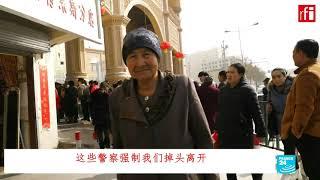 """长篇报道:新疆维吾尔 集中""""再教育""""营的暴力"""