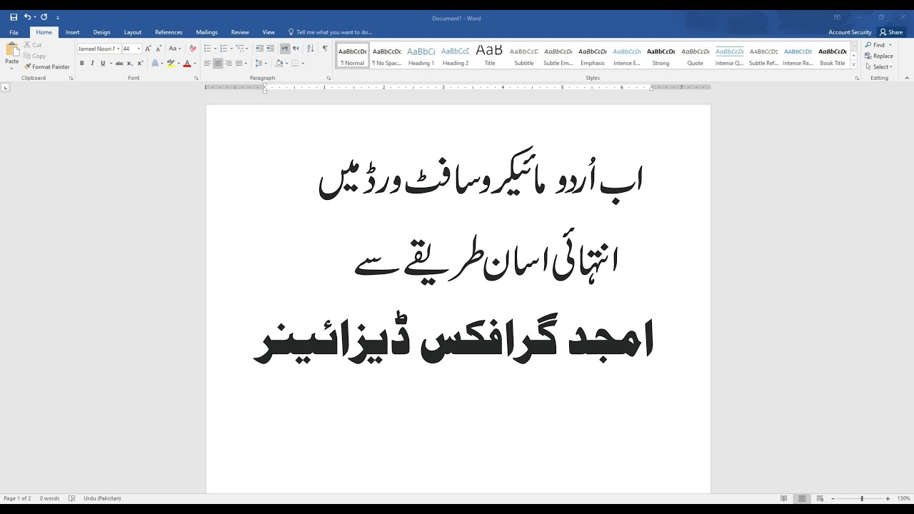 How to Install Urdu in windows Nori Nastaliq Fonts in MS office by, Amjad  Graphics Designer