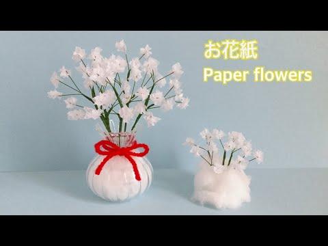 【お花紙】カスミソウの冬アレンジ/【Tissue paper】Winter arrangement of Baby's breath