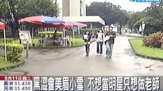 完整報導: http://video.chinatimes.com/video-cate-cnt.aspx?cid=5&ni...