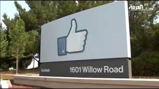 اتهامات جديدة لفيسبوك