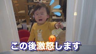 怒ってカーテンを閉める1歳女子 thumbnail