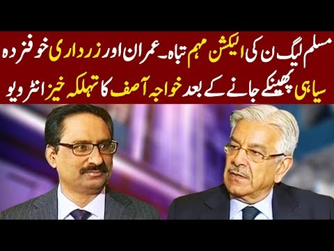 Kal Tak With Javed Chaudhry- 14 March 2018 - Express News