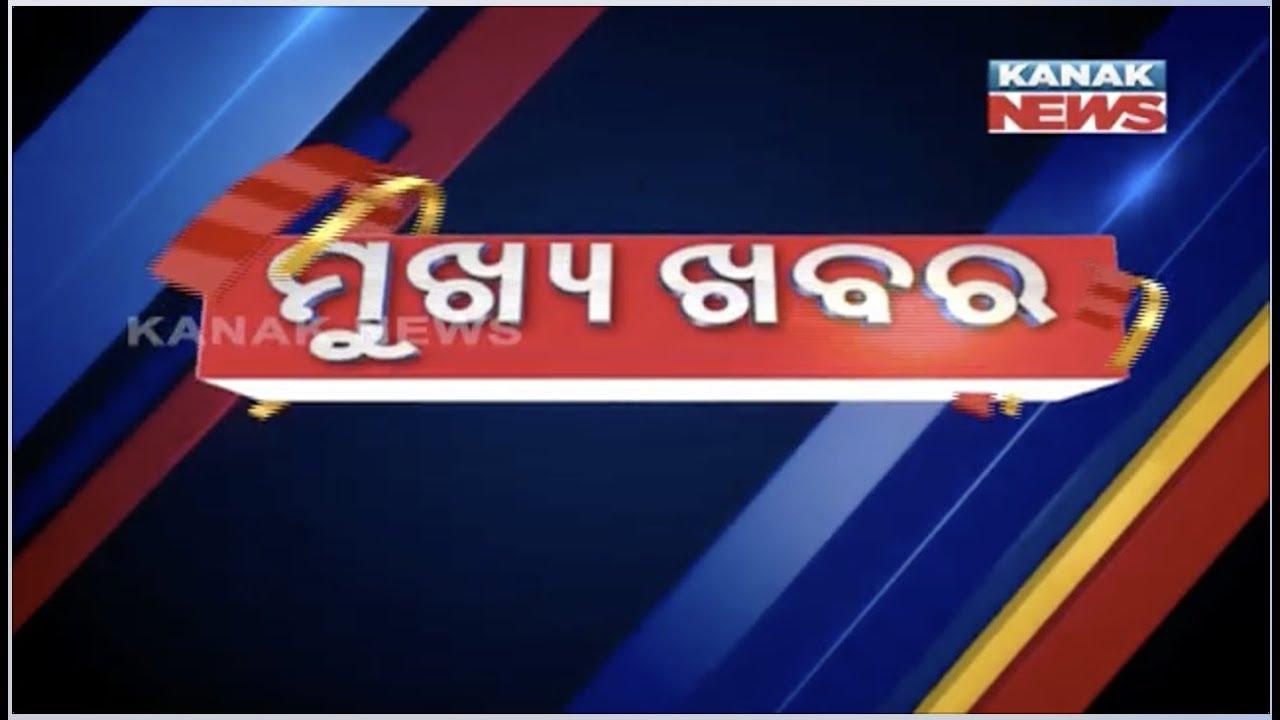 4pm Headlines 26th March 2020 Kanak News Youtube