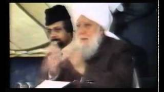 The Life of Hadhrat Khalifatul Masih III rh   Islam Ahmadiyya Documentary