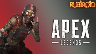 APEX LEGENDS STREAM 3 SEASONS ОГРОМНОЕ ОБНОВЛЕНИЕ (apex legends gameplay) |PC| 1440p