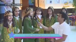 تغطية برنامج صغار ستار لفعاليات يوم الطفل الخليجي
