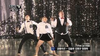 """[댄싱9/Dancing9 Ep.6 NO CUT]이선태,손병현,소문정/김솔희,김명규,정영욱(""""♬씨스루/It's Raining Men/Viva La Vida"""")"""